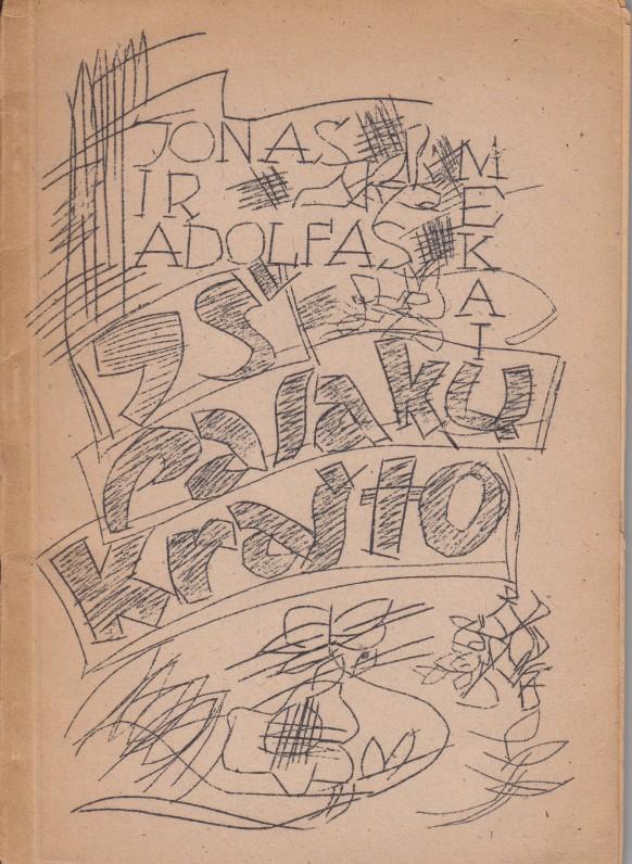 """Pirmoji J. ir A. Mekų knyga """"Iš pasakų krašto"""". 1947 m. Su tų pačių metų autorių dedikacija A. Vaičiulaičiui"""