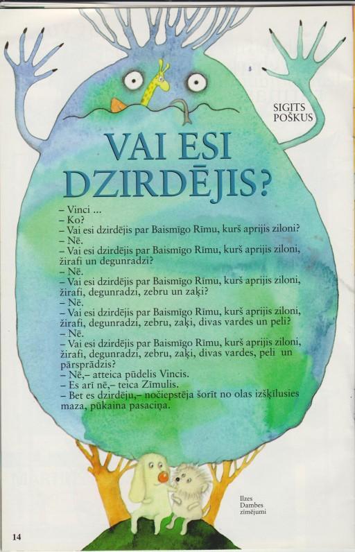 """Publikacija latvių vaikų žurnale """"Pasaku zilite"""", 1998 m."""