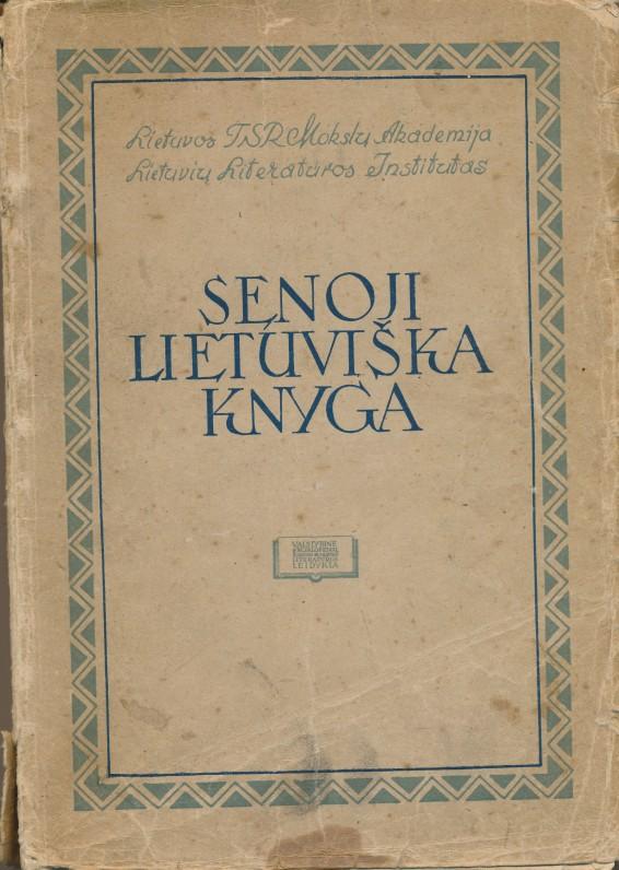 Senoji lietuviška knyga. Kaunas, 1947 m. Straipsnių rinkinys, skirtas Martynui Mažvydui