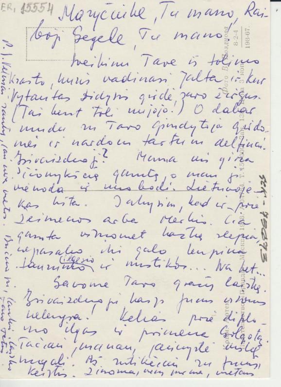 V. Dautarto atvirlaiškis dukrai Marijai, rašytas iš Jaltos