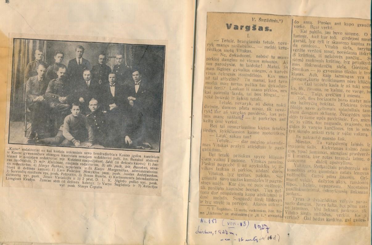 Vaclovo Šiugždinio sąsiuvinis su pirmųjų kūrybinių bandymų iškarpomis. 1926–1927 m., 2