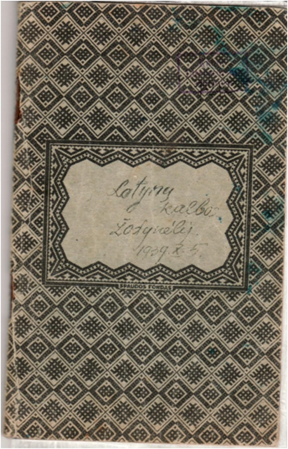 Vytauto Mačernio lotynų kalbos žodynėlis