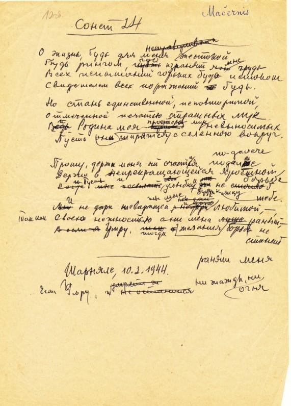 Vytauto Mačernio sonetai rusiškai. Vertė V. Šiugždinis