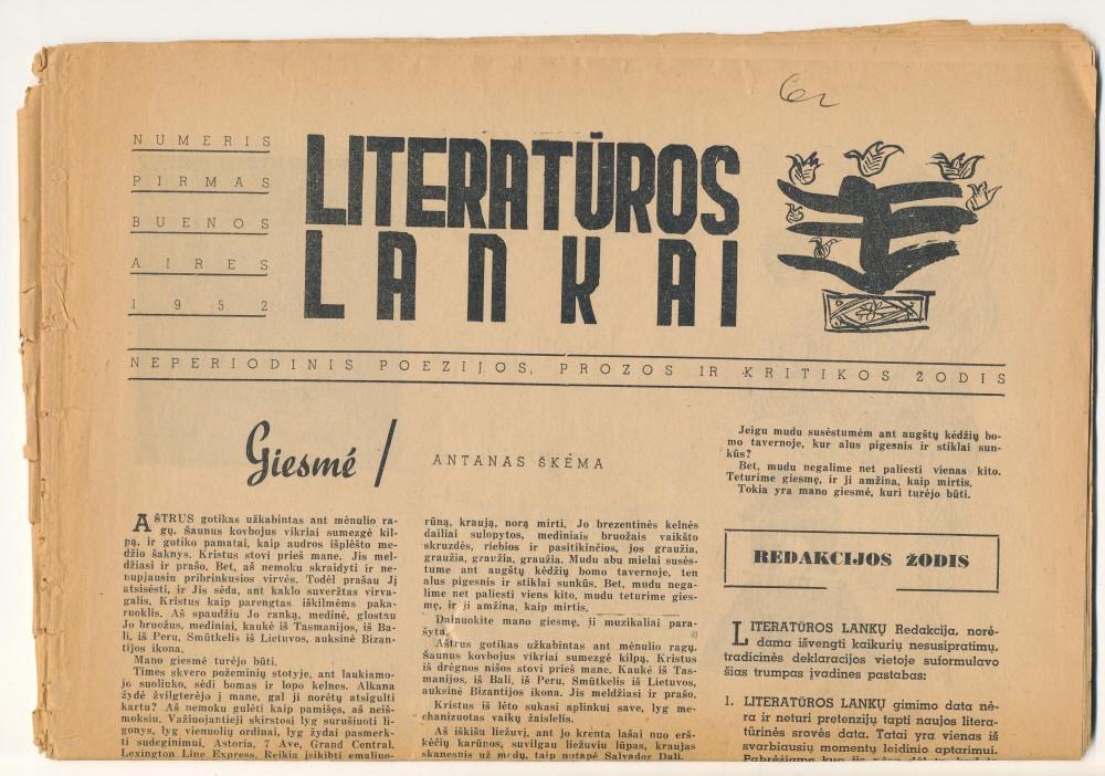 """Žurnalo """"Literatūros lankai"""" pirmas numeris"""