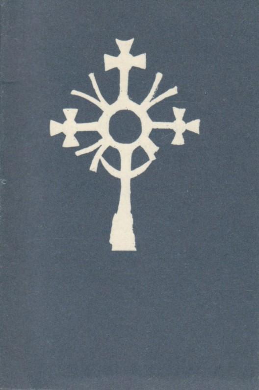 """""""Marija, gelbėki mus"""". Maldų knygelė. Vilnius, 1990 m. Pirmasis leidimas Nepriklausomoje Lietuvoje"""