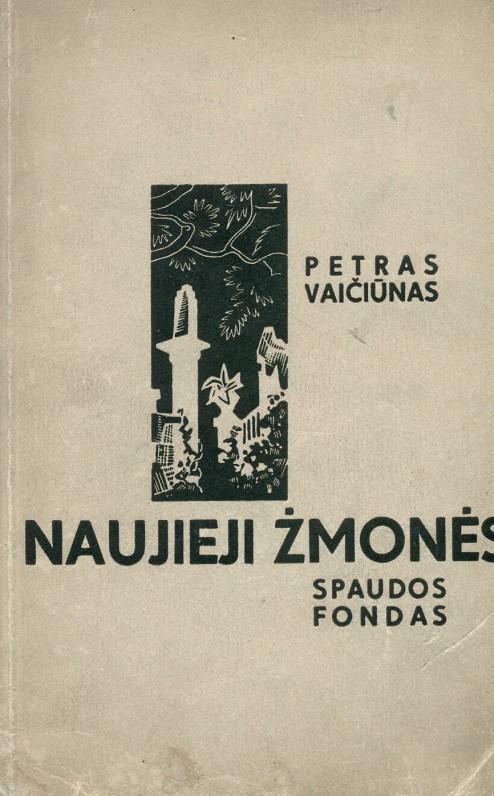 """""""Naujieji žmonės"""". – Kaunas, 1937 m."""