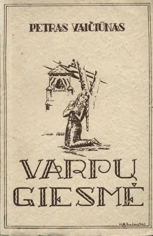 """""""Varpų giesmė"""". – Kaunas, 1939 m."""