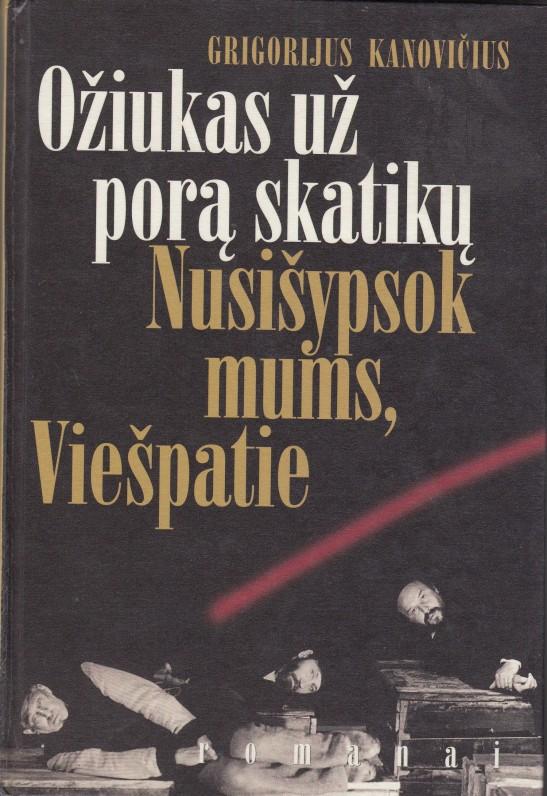 1996 m.