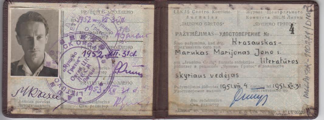 """Žurnalo """"Jaunimo gretos"""" pažymėjimas, 1951 m. (1)"""