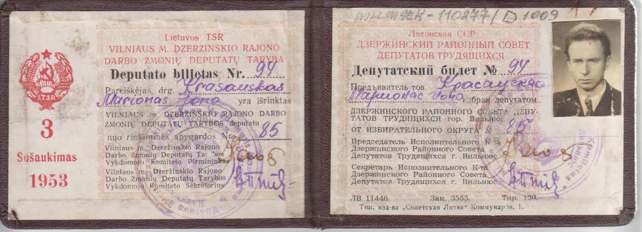 Deputato bilietas, 1953 m.