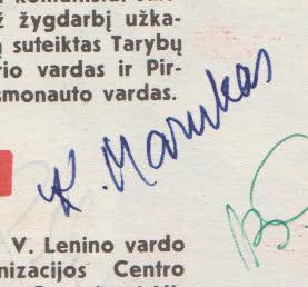 "Autografas, 1969 nr. 4. ""Genys"""