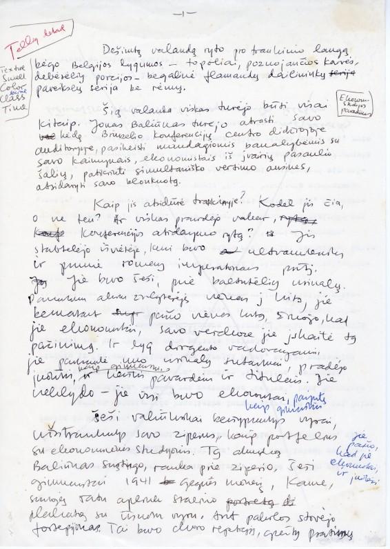 A. Landsbergio novelės rankraščio fragmentas