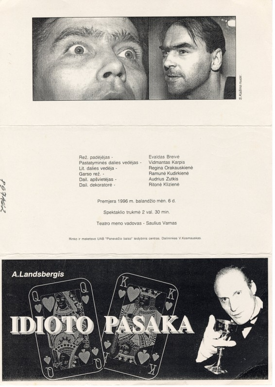 """A. Landsbergio pjesės """"Idioto pasaka"""", pastatytos 1996 m. balandžio 6 d. Panevėžio J. Miltinio dramos teatre, programa"""
