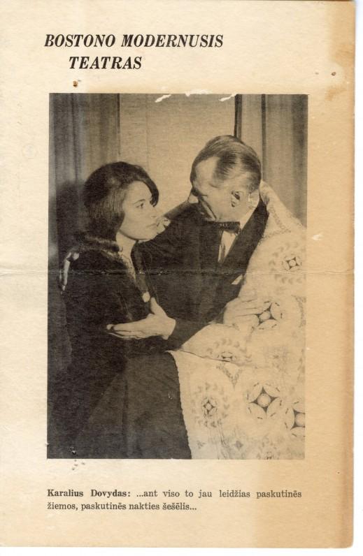 """A. Landsbergio pjesės """"Sudiev, mano Karaliau"""", pastatytos Bostono moderniame teatre, programa"""