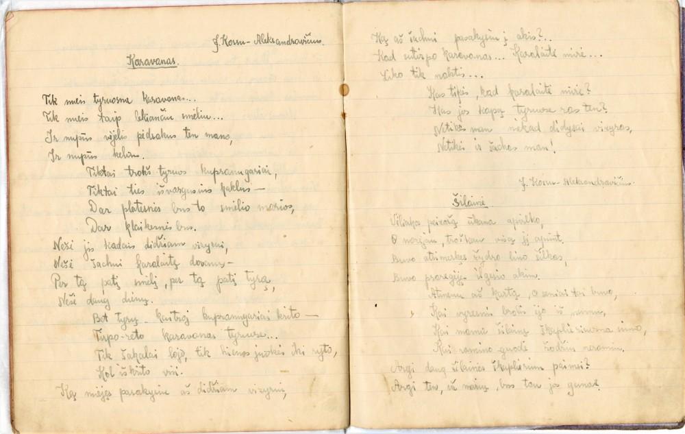 """Akvilės Indriliūnaitės sąsiuvinis """"Dainos"""" su perrašytais eilėraščiais"""
