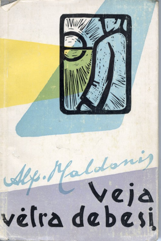 Antroji knyga. 1960 m.