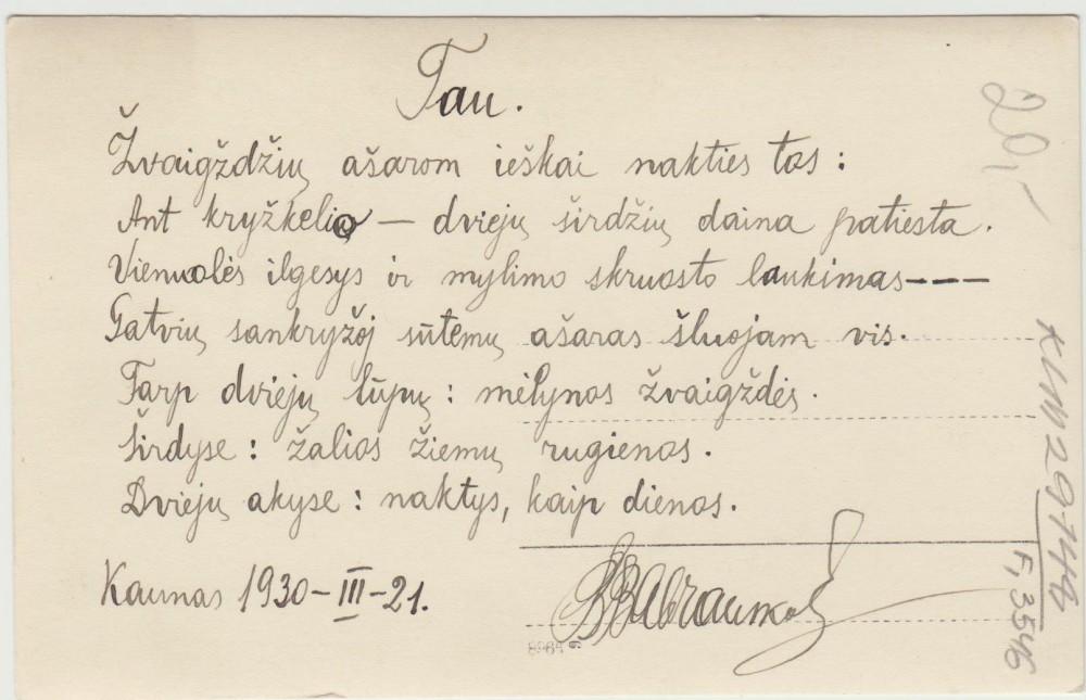 B. Babrausko eilėraštis, skirtas G. Tulauskaitei