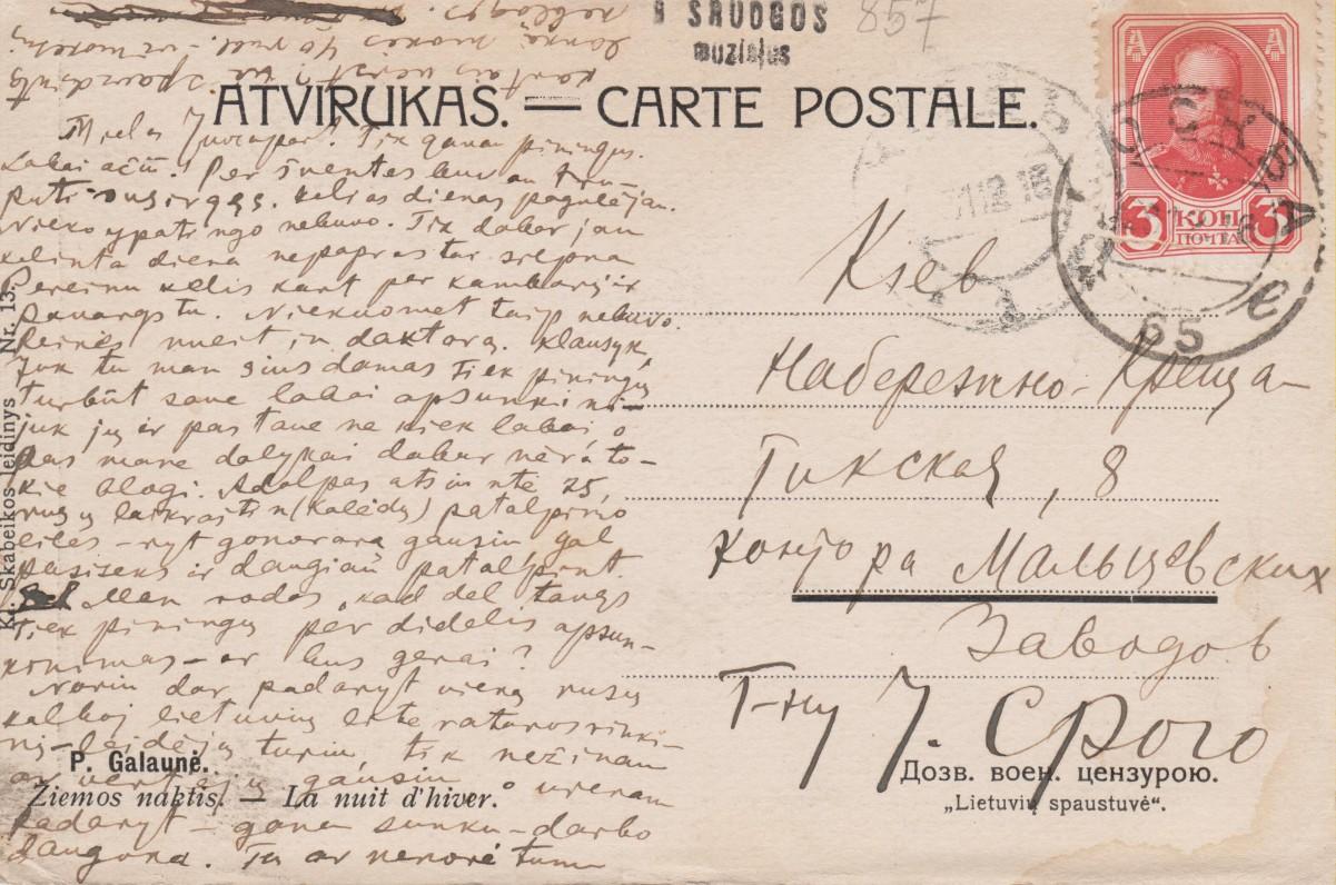 Balio Sruogos laiškas Juozapui Sruogai. Maskva, 1918 02 23. Atvartas