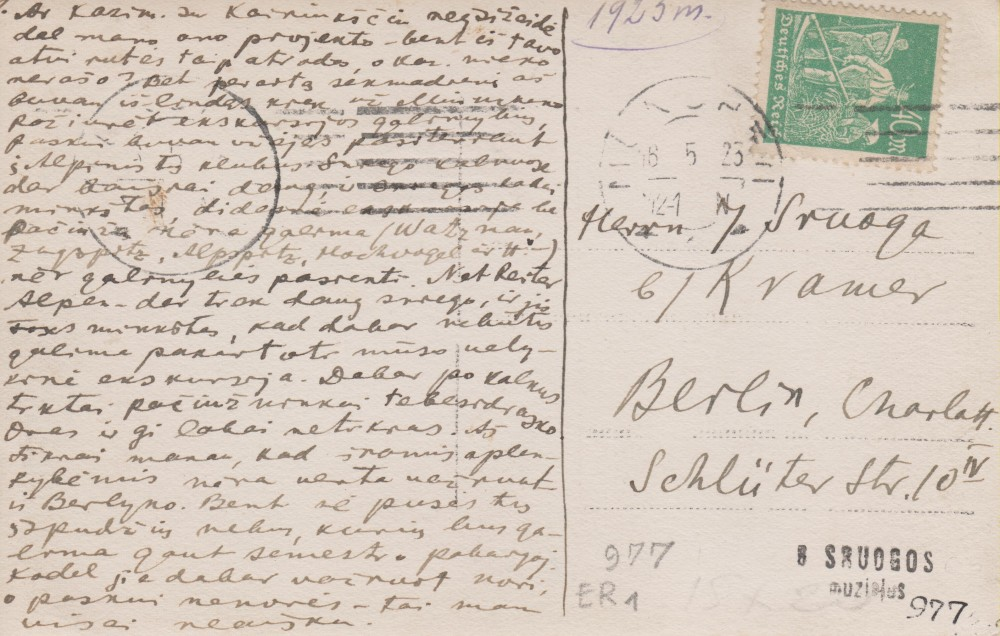 Balio Sruogos laiškas Juozapui Sruogai. Miunchenas, 1923 05 16 (į Berlyną). Atvartas