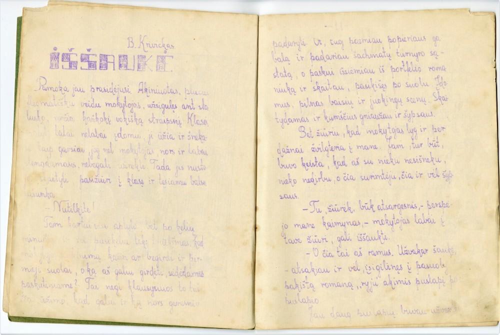 """Biržų literatų žurnalas """"Literatas"""" su Mamerto Indriliūno autografu, žurnalo viršeliai visai išblukę. Redaktorius B. Krivickas"""