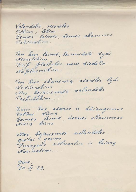 Bloknotas su E. Spurgaitės eilėraščiais. Jūrė. 1950 m., 2