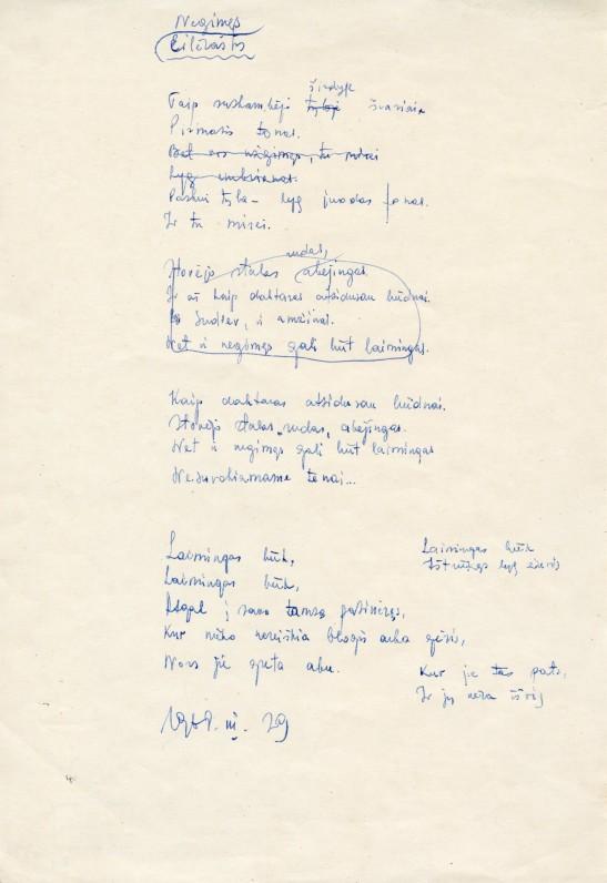 "Eilėraščio ""Negimęs eilėraštis"" rankraštis. 1969 m."