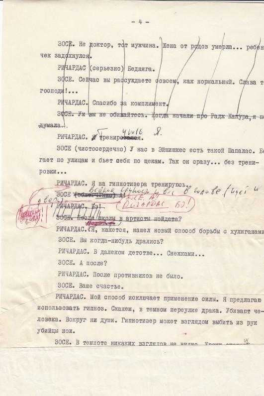 """G. Kanovičiaus komedijos """"Ričardas plius Monika"""" fragmentas – mašinraštis su taisymais"""