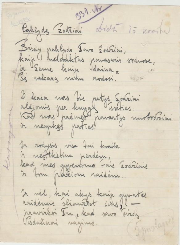 """G. Tulauskaitės pirmosios eilėraščių knygos """"Paklydę žodžiai"""" rankraštis. 1934 m."""