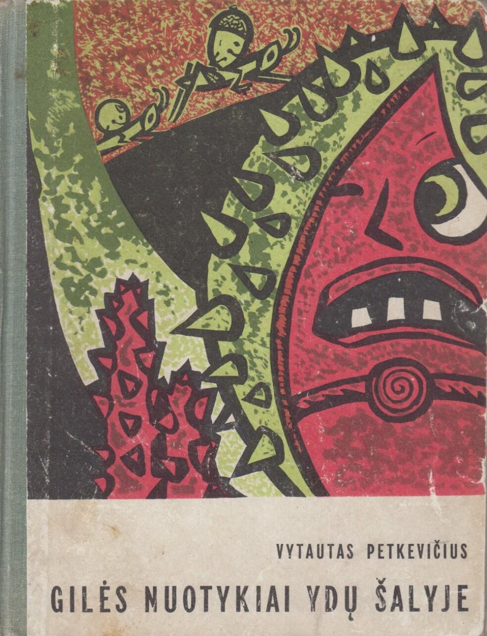 Gilės nuotykiai Ydų šalyje, V., 1968. Antras leidimas, iliustravo E. Žiauberis