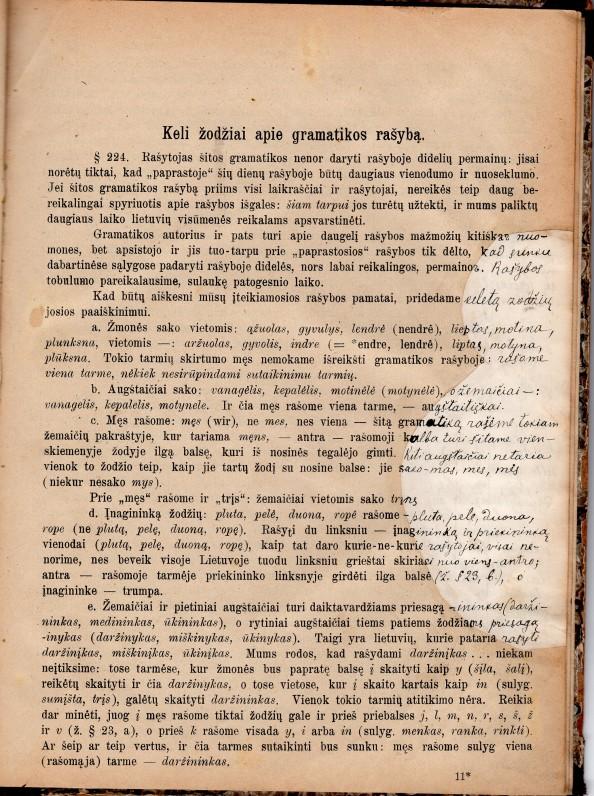 Gramatikos (1901 m.) puslapis su J. Jablonskio taisymais