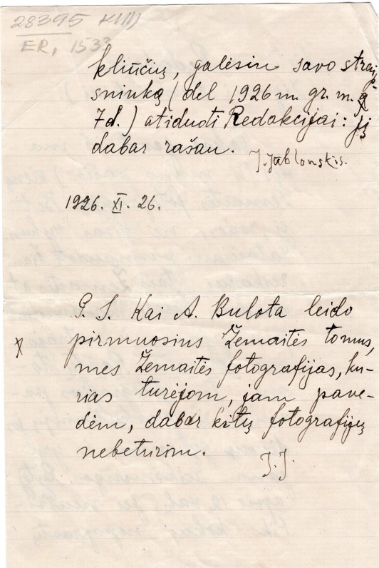 J. Jablonskio (rašyta sekretoriaus, kalbininko – tik autografas) laiško Zigmui Kuzmickiui fragmentas. 1926.11.26