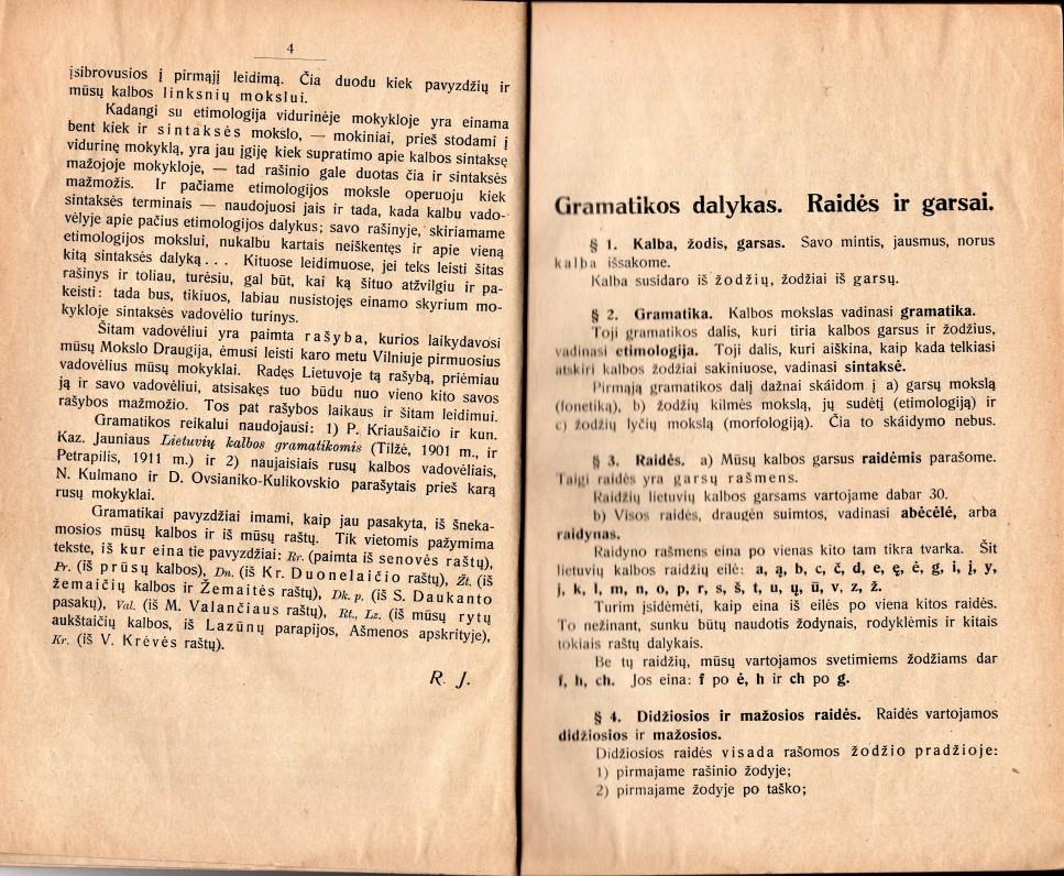 J. Jablonskis. Lietuvių kalbos gramatika. Kaunas-Vilnius. 1922 m., atvartas