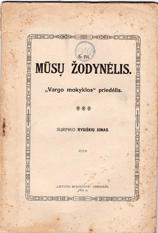 J. Jablonskis. Mūsų žodynėlis. Voronežas. 1918 m.