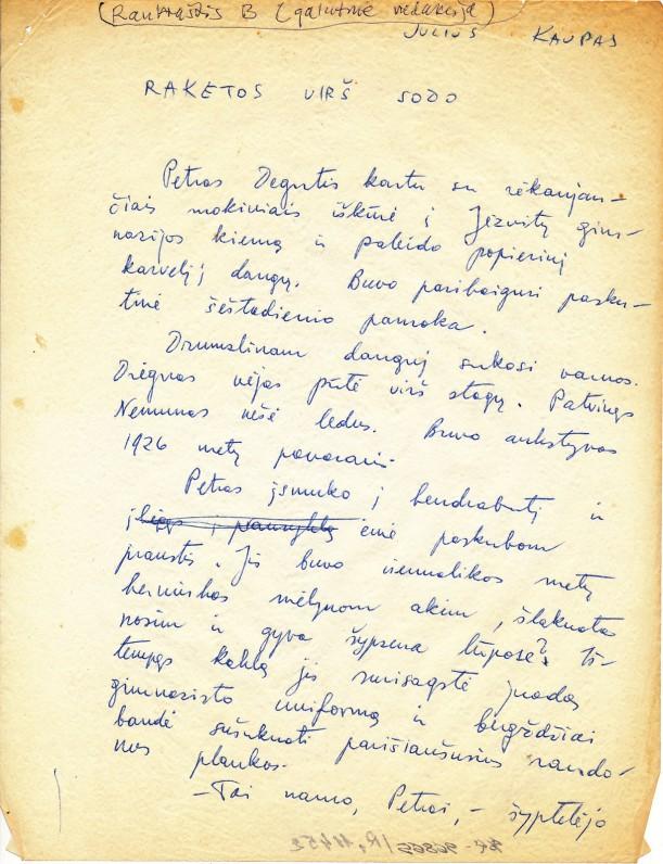 J. Kaupo rankraštis, 2