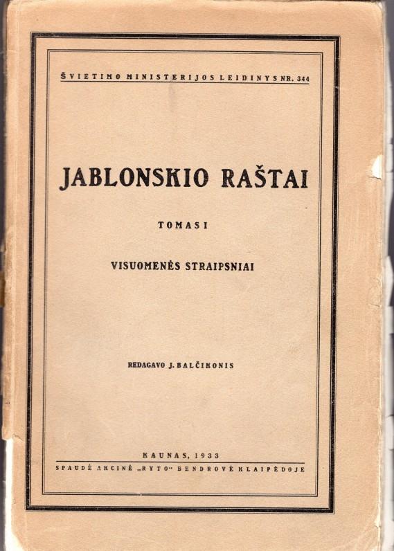 Kaunas, 1933 m.
