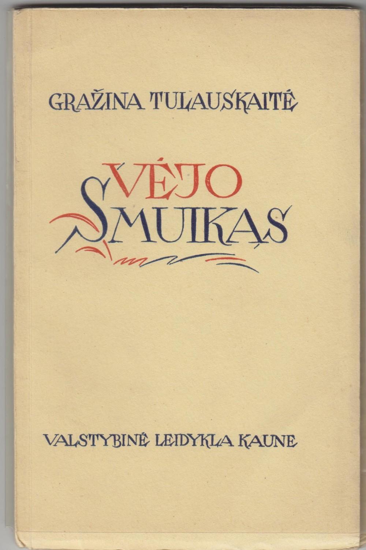 Kaunas. 1944 m.