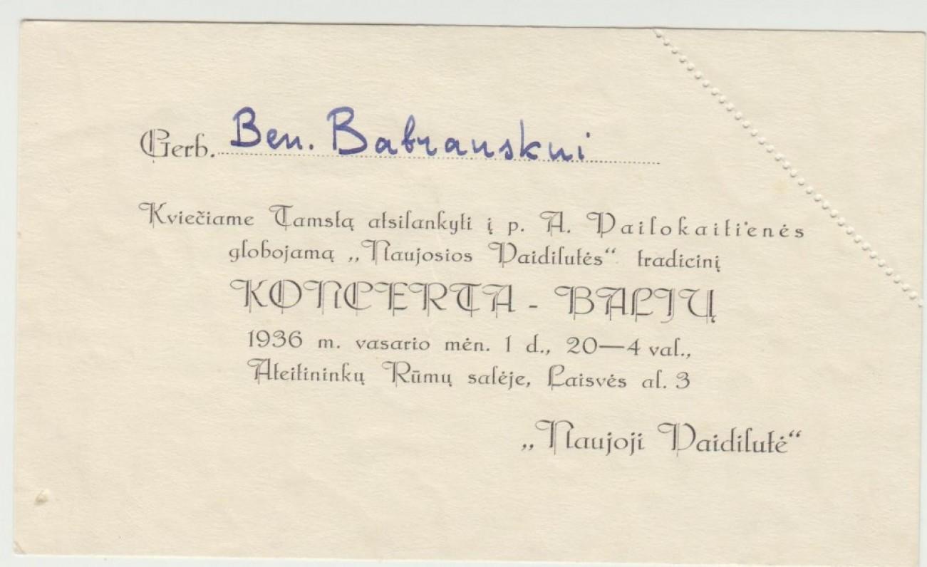 """Kaune vyko intensyvus kultūrinis gyvenimas. Kvietimas į """"Literatūros balių"""". 1939 m."""