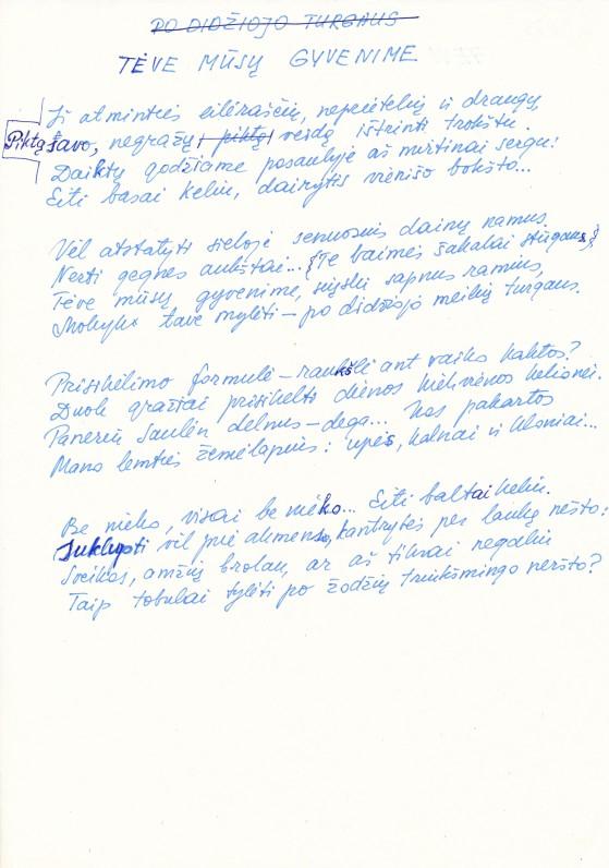 O. Baliukonės eilėraščio rankraštis, 2