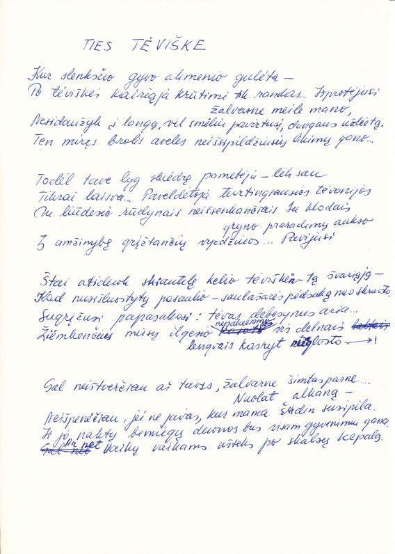 O. Baliukonės eilėraščio rankraštis