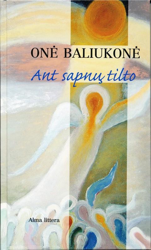 O. Baliukonės esė knyga. Vilnius. 2003 m.