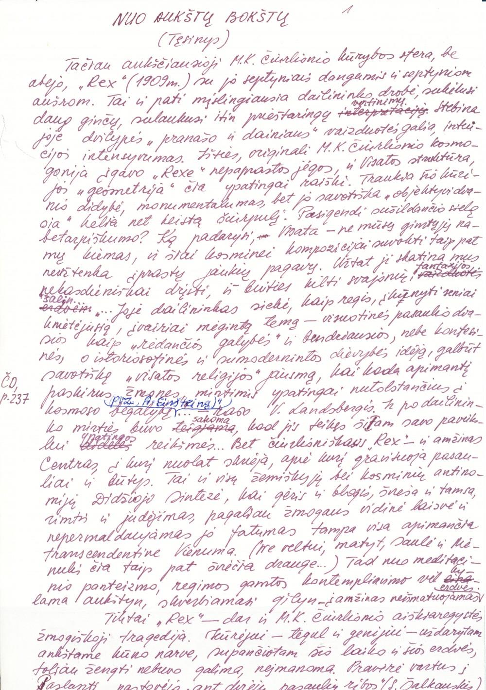 O. Baliukonės straipsnio apie M. K. Čiurlionio kūrybą rankraštis