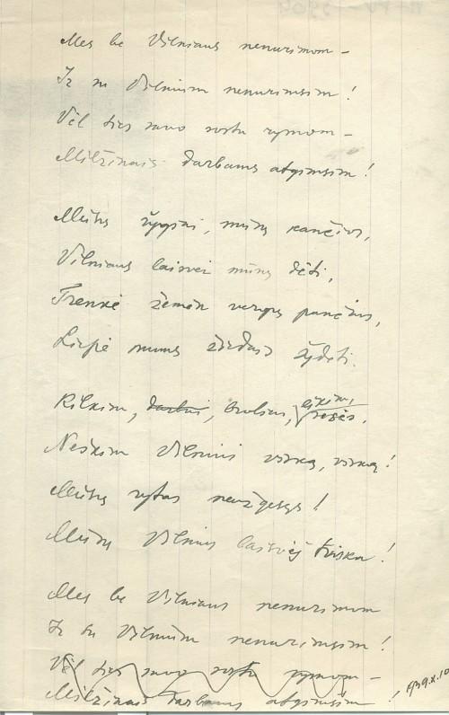 """P. Vaičiūno eilėraščio """"Ir su Vilnium nenurimsim"""" rankraštis, 1939 10 10, iš rinkinio """"Švintanti žemė"""", 1939 m."""