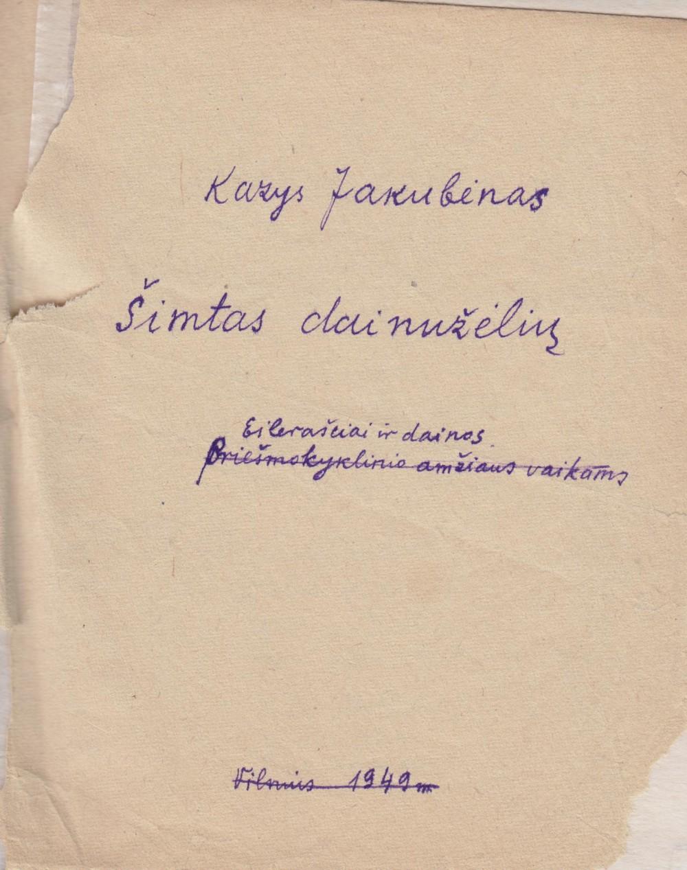 """Rankraštinė knyga """"Šimtas dainužėlių"""". 1949 m."""