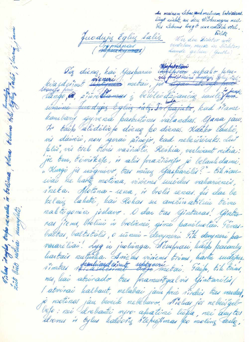 """Romano """"Juodųjų eglių šalis"""" rankraštis. Romanas buvo parašytas 1963–1967 m., bet išleistas tik 1988 m."""