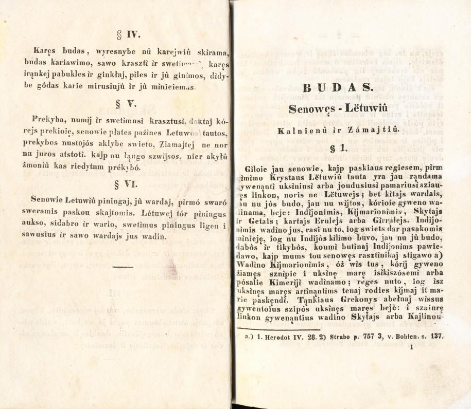 S. Daukantas. Būdas senovės lietuvių, kalnėnų ir žemaičių. Peterburgas. 1845 m. Tai pirmasis knygos leidimas