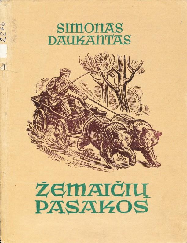 S. Daukantas. Žemaičių pasakos. Iliustravo dail. V. Banys. Kaunas. 1947 m.