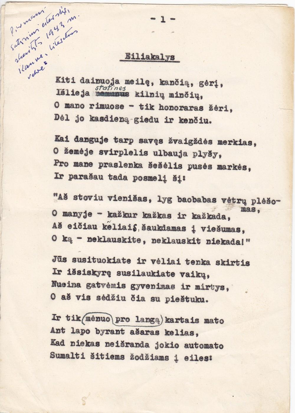 """Su A. Gustaičio įrašu """"Pirmasis satyrinis eilėraštis, skaitytas 1943 m. Kaune, literatūros vakare"""""""