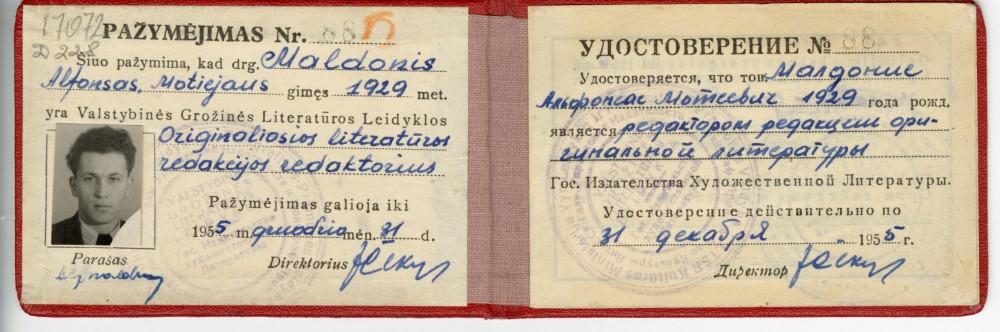 Valstybinės grožinės literatūros leidyklos originaliosios literatūros redakcijos redaktoriaus A. Maldonio pažymėjimas. 1955 m.
