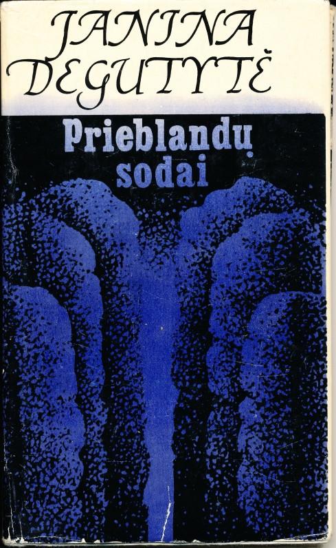 "Vilnius, ""Vaga"". 1974 m."