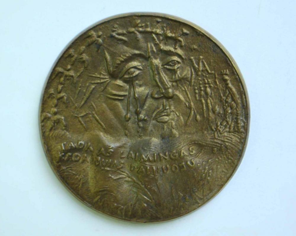 """A. Boso medalis """"Poetas Antanas Vienažindys"""". Medalis dvipusis, sukurtas 1983 m."""